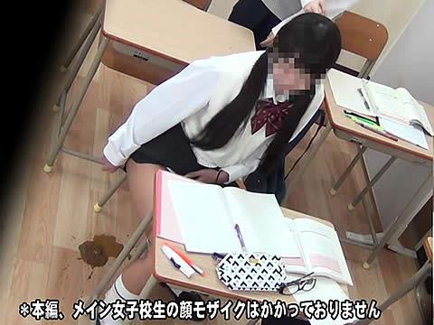 塾で勉強中に下痢便を漏らしてしまった女子校生