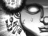 【エロ漫画】小便小僧に魂が宿った結果→巨根化常時勃起www