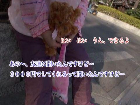 都市伝説を徹底追求!浅草の3000円フェラチオババアは実在した!