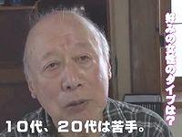 昭和9年生まれの日本最高齢AV男優にインタビューしてみた!