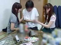 修学旅行で彼氏持ちの二人の女子がヲタク男子に罰ゲームで告白!