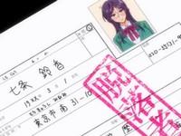 【エロアニメ】「社会資源健全化法」によって肉便器化する女子校生