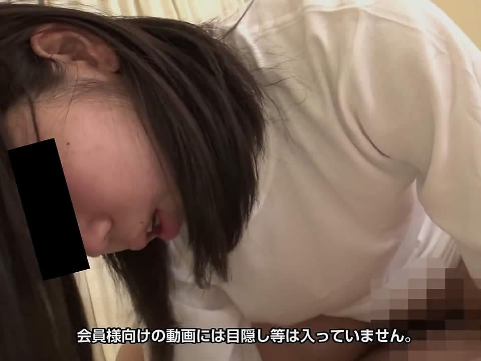 【神待ち】家出娘の宿泊代はもちろんセックスセックス!!