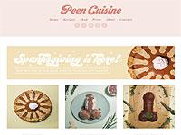 Peen Cuisine おちんちんの型をした料理ばかりを作っているサイト