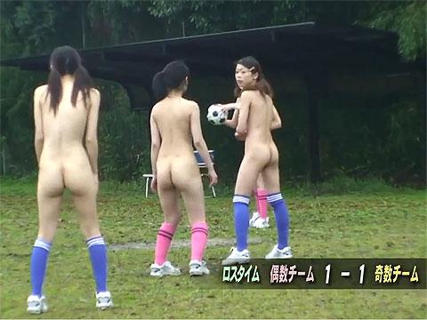 選手たちが全員すっぽんぽんで頑張る全裸女子サッカー