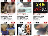 女子小●生の事故映像がDIGITENTSに流出!?