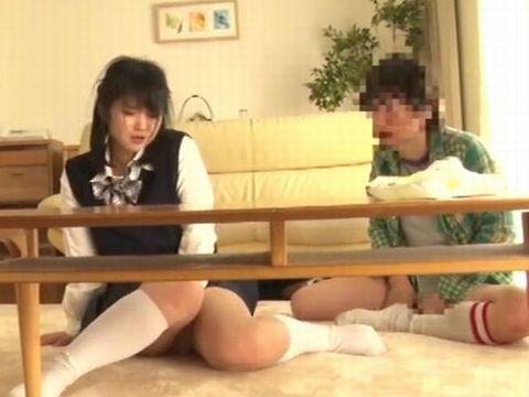 【おねショタ】悪ガキの罠にハマって子供精子を種付けされてしまったデカ尻むっちり女子校生