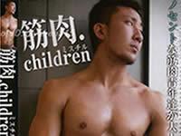 日大アメフト部の井上コーチが出演していたゲイビデオの動画がZIPANGで公開!