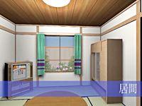 これがサザエさん家の間取りだ!3DCGで磯野波平邸をリアルに再現