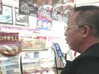 【福岡】コンビニの外国人店員を罵倒するクレーマーオヤジがひどすぎる...