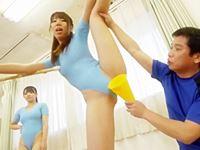 新体操部の落ちこぼれ組を特訓するコーチのスパルタセクハラメニュー!!