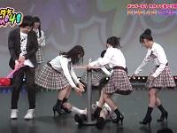 【NMB48】水田詩織のパンツが…!?番組中にずっこけハプニング