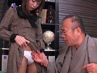 【七瀬るい】女性不信の中年教授が教え子の男の娘と初兜合わせする純愛セックス