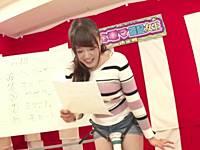 【浜崎真緒】固定電マに耐えて暗記すれば100万円!ダメなら即ハメ罰ゲーム!