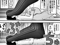 【シュリンカーエロ漫画】兄を小人化して近親相姦3PするドSな魔法使いの母と妹