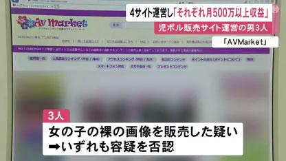 av-mkt ロリ エログちゃんねる