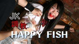 HAPPY FISH 菊地有里